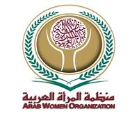 منظمة المرأة العربية تُشارك في حفل جائزة التميز الحكومي العربي