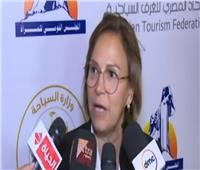 شاهد| شروط الحصول على ختم تمكين المرأة في قطاع السياحة