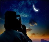 البحوث الفلكية تعلن 4 يونيو أول أيام عيد الفطر