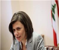 وزيرة الداخلية اللبنانية تؤكد أهمية مشاركة المرأة في دوائر صنع القرار