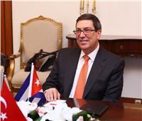 السبت| وزير خارجية كوبا يبدأ زيارة لروسيا لمدة 4 أيام