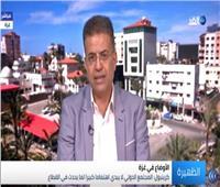 فيديو| الأونروا تتبرأ من أزمة اللاجئين الفلسطينيين