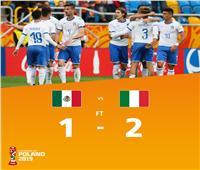 شاهد| إيطاليا تهزم المكسيك في كأس العالم للشباب