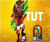 فيديو| الإعلان التشويقي لـ«توت» يحكي قصة كأس الأمم الإفريقية