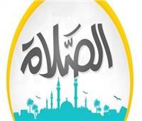 مواقيت الصلاة بمحافظات مصر والدول العربية في 19 رمضان