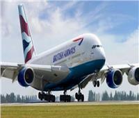 الخطوط البريطانية تستأنف رحلاتها إلى باكستان