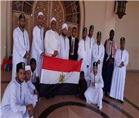 وزارة الثقافة تحتفل مع الشعب الأوغندي بشهر رمضان