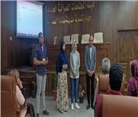ندوة للتعريف بالمدارس المصرية اليابانية بالمينا الجديدة وطرق التسجيل بها