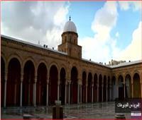 شاهد| جامع الزيتونة أقدم مساجد المغرب العربى