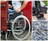 خطوات فك حظر بيع سيارات ذوي الاحتياجات الخاصة «معفاة من الجمارك»