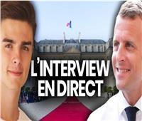 قبل يومين من الانتخابات الأوروبية.. ماكرون يلتقي الشباب «لايف»