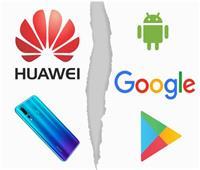 بين مستفيد ومتضرر.. كيف أثرت «أزمة هواوي» على شركات الهواتف الذكية