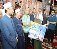 محافظ المنوفية يشهد حفل تكريم حفظة القرآن الكريم بقرية العامرة