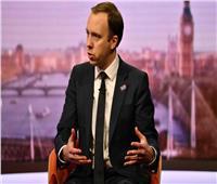 وزير الصحة البريطاني ينضم لسباق الساعين لرئاسة الوزراء