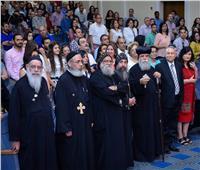 مدرسة «سان جون» الدولية تقيم حفلها السنوي الخامس عشر