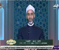 الشيخ السيد عبدالباري يوضح أفضل أوقات الدعاء