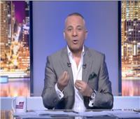 فيديو| أحمد موسى: شجعوا الزمالك احنا في رمضان