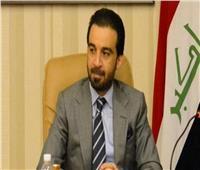 رئيس البرلمان العراقي : بغداد ستلعب دورا محوريا لخفض التصعيد بين طهران وواشنطن