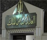 24 يونيو.. الحكم في رشوة مدير إدارة التنظيم بحي السلام