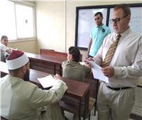لأول مرة.. امتحانات المكفوفين في مركز الإبصار بكلية أصول الدين بالمنصورة