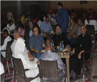 الكنيسة الأسقفية تنظم حفل إفطار بالمنيا