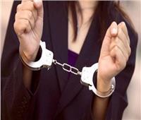 ضبط صاحبة كوافير بالجيزة بتهمة تزوير محررات رسمية