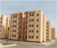 مجلس إدارة المجتمعات العمرانية يوافق على تخصيص 39 فداناً بالقاهرة الجديدة