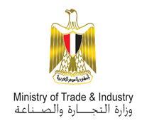 وزارتي «التجارة والمالية» تبحثان تسويات المصدرين من برنامج «رد أعباء»
