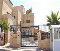 غدا..«أذربيجان» تحتفل بمرور 101 عام على تأسيسها