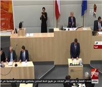 بث مباشر| حزب الحرية يبحث سحب الثقة من مستشار النمسا