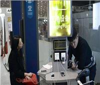 أحذر شحن هاتفك في المطارات .. يعرضه للاختراق