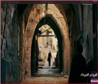 شاهد| حكاية شارع «المئذنة الحمراء» أشهر أحياء القدس القديمة