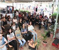 مدرسة «سيدة السلام»  لذوي الاحتياجات الخاصة تحتفل بنهاية العام الدراسي