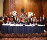 اتحاد المستثمرات العرب: مصر طريق إفريقيا لتحقيق التنمية المستدامة
