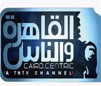 مصادر: فشل محاولات «صلاح دياب» في تجنب العقوبات على قناة القاهرة والناس