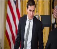 مسؤول: كوشنر يزور الشرق الأوسط هذا الأسبوع للترويج لخطة السلام