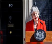 «ماي» تأسف لعدم تمكنها من إتمام خروج بريطانيا من الاتحاد الأوروبي