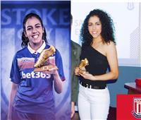 خاص| سارة عصام بعد التتويج بالحذاء الذهبي: طموحاتي لا تعرف حدود