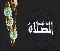 مواقيت الصلاة بمحافظات مصر والدول العربية 24 رمضان