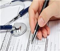 «المالية»: 61 مليون جنيه إتاحة عاجلة للتأمين الصحي