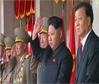 يونهاب: كوريا الشمالية تراقب عن كثب أعمال إزالة الألغام