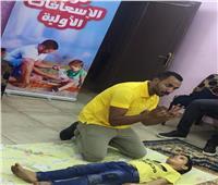 «بينا مصر بكرة أحلى».. مبادرة لتعليم الإسعافات الأولية