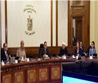 «الحكومة» تنشر أهم المعلومات عن المنتدى الإفريقي الأول لمكافحة الفساد