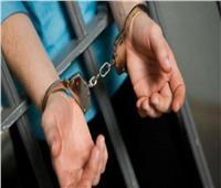 المشدد 6 سنوات لحداد لإتجاره بالمخدرات وحيازة سلاح ناري بالمرج