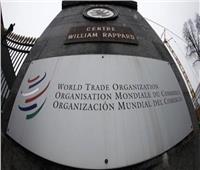 «التجارة العالمية» تقبل شكوى الإمارات ضد قطر بشأن حظر السلع