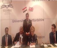 وزير التعليم العالي يشهد توقيع اتفاقية إنشاء جامعة «هير تفورديشير»