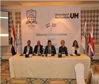 ننشر تفاصيل اتفاقية إنشاء فرع لجامعة هيرتفوردشاير البريطانية بالعاصمة الإدارية