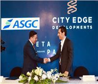 «سيتي إيدج» توقع عقود مقاولات لتنفيذ مشروعين بـ1.6 مليار جنيه