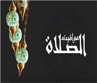 مواقيت الصلاة بمحافظات مصر والدول العربية 25 رمضان