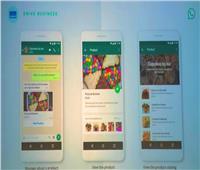 فيسبوك تستعد لإطلاق الإعلانات على تطبيق واتساب